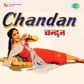 Chandan (Original Motion Picture Soundtrack) by Various Artists
