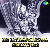 Sri Sathyanarayana Mahathyam (Original Motion Picture Soundtrack) de Various Artists