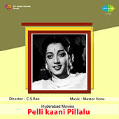 Pelli Kaani Pillalu (Original Motion Picture Soundtrack) de Various Artists