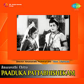 Paaduka Pattabhishekam (Original Motion Picture Soundtrack) de Various Artists