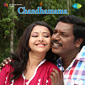 Chandhamama (Original Motion Picture Soundtrack) by Various Artists