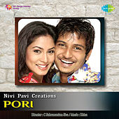 Pori (Original Motion Picture Soundtrack) by Various Artists