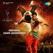 Krishnam Vande Jagadgurum (Original Motion Picture Soundtrack) by Various Artists