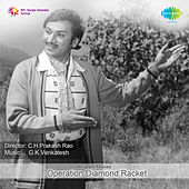 Operation Diamond Racket (Original Motion Picture Soundtrack) by Various Artists