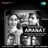 Amanat (Original Motion Picture Soundtrack) by Various Artists