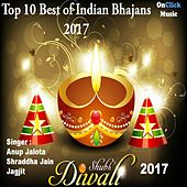 Shubh Diwali 2017 by Various Artists