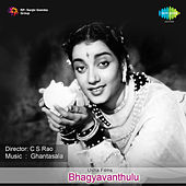 Bhagyavanthulu (Original Motion Picture Soundtrack) de Various Artists