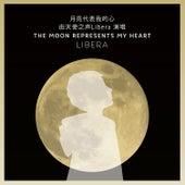 The Moon Represents My Heart - 月亮代表我的心 de Libera