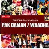 Pak Daman / Waadha by Various Artists