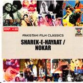Sharek-E-Hayaat / Nokar by Various Artists
