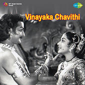 Vinayaka Chavithi (Original Motion Picture Soundtrack) de Various Artists
