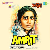 Amrit (Original Motion Picture Soundtrack) by Various Artists
