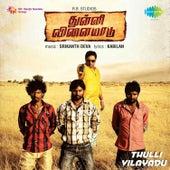 Thulli Vilayadu (Original Motion Picture Soundtrack) by Various Artists