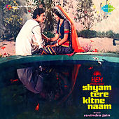 Shyam Tere Kitne Naam (Original Motion Picture Soundtrack) by Various Artists