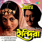 Indira (Original Motion Picture Soundtrack) by Various Artists
