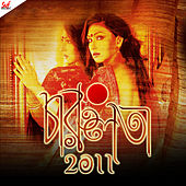 Charulata 2011 (Original Motion Picture Soundtrack) by Various Artists