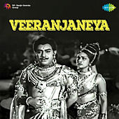 Veeranjaneya (Original Motion Picture Soundtrack) de Various Artists