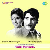 Pasidi Manasulu (Original Motion Picture Soundtrack) de Various Artists