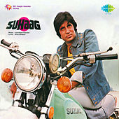 Suhaag (Original Motion Picture Soundtrack) by Various Artists