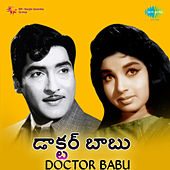 Doctor Babu (Original Motion Picture Soundtrack) de Various Artists
