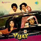 Vijay (Original Motion Picture Soundtrack) by Various Artists