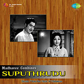 Suputhrudu (Original Motion Picture Soundtrack) de Various Artists