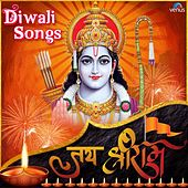 Jai Shri Ram - Diwali Songs by Various Artists
