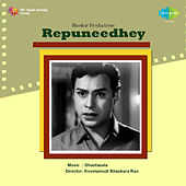 Repuneedhey (Original Motion Picture Soundtrack) de Various Artists