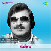 Thaipongal (Original Motion Picture Soundtrack) by Various Artists