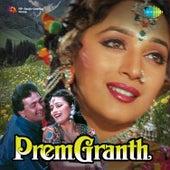 Prem Granth (Original Motion Picture Soundtrack) by Various Artists