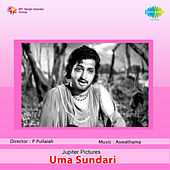 Uma Sundari (Original Motion Picture Soundtrack) de Various Artists