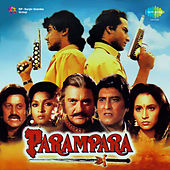 Parampara (Original Motion Picture Soundtrack) by Various Artists