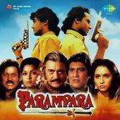 Parampara (Original Motion Picture Soundtrack) de Various Artists