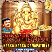 Kaaka Kaaka Ganapathiye by Unni Krishnan