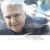 Ine Kapies Agapes von Pashalis Terzis (Πασχάλης Τερζής)