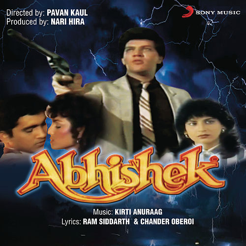 Abhishek (Original Motion Picture Soundtrack) by Various Artists