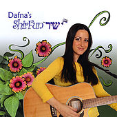 Dafna's Shir Fun by Dafna