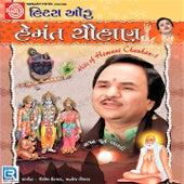 Hits Of Hemant Chauhan by Hemant Chauhan