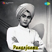 Punarjanma (Original Motion Picture Soundtrack) de Various Artists