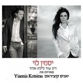 Rak Od Layla Ehad by Yasmin Levy