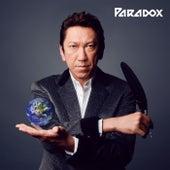 Paradox by Tomoyasu Hotei