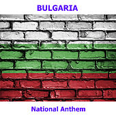 Bulgaria - Mila Rodino - Bulgarian National Anthem ( Dear Motherland ) by World Anthems Orchestra