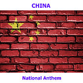 China - Yiyongjun Jinxingqu - Chinese National Anthem ( March of the Volunteers ) by World Anthems Orchestra