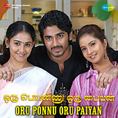 Oru Ponnu Oru Paiyan (Original Motion Picture Soundtrack) by Various Artists