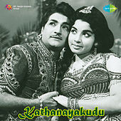 Kathanayakudu (Original Motion Picture Soundtrack) de Various Artists