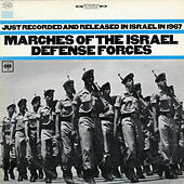 Marches of the Israel Defense Forces de Israel Army Band