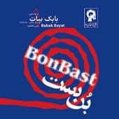 Bonbast (Dead-end) by Babak Bayat