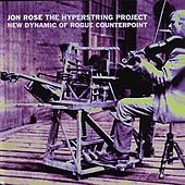 The Hyperstring Project by Jon Rose