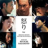 Rage (Original Motion Picture Soundtrack) by Ryuichi Sakamoto