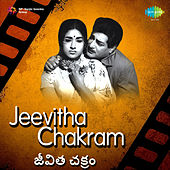Jeevitha Chakram (Original Motion Picture Soundtrack) de Various Artists